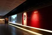 常见的几类展厅设计规划风格
