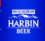 哈尔滨啤酒活动布置项目