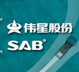 SAB展台搭建项目