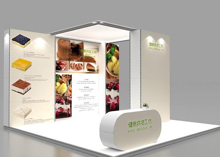 食品行业-模块展台