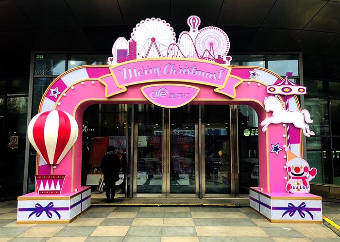 上海宝乐汇商场活动布置(1200㎡)