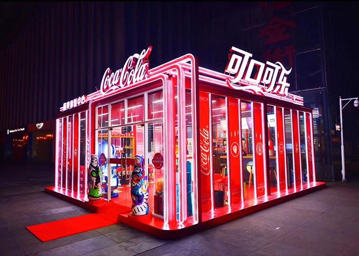 可口可乐快闪店活动(260㎡)