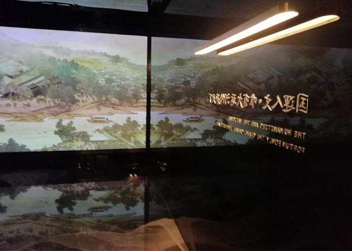 大运河壹号资产展厅(1100㎡)